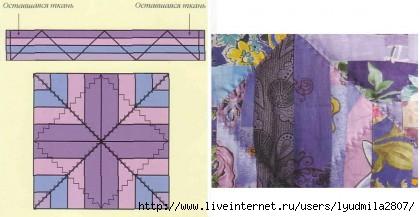 podushki-iz-loskutov--420x217 (420x217, 62Kb)