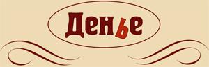 logo (300x97, 37Kb)