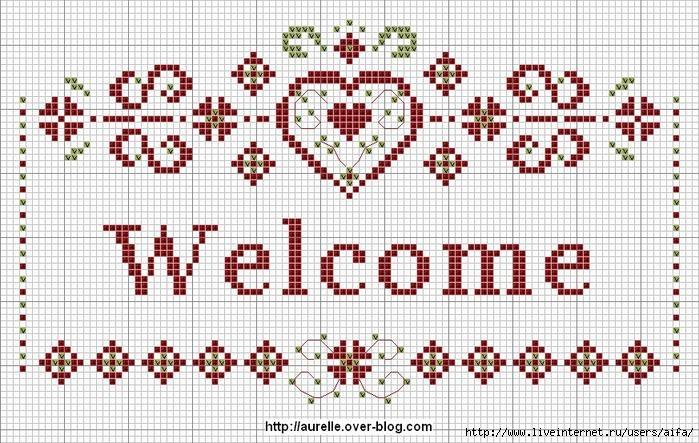 Добро пожаловать вышивка крестом