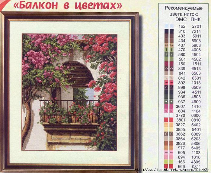 127579_bd400_41854293_u629d2 - копия (700x575, 248Kb)