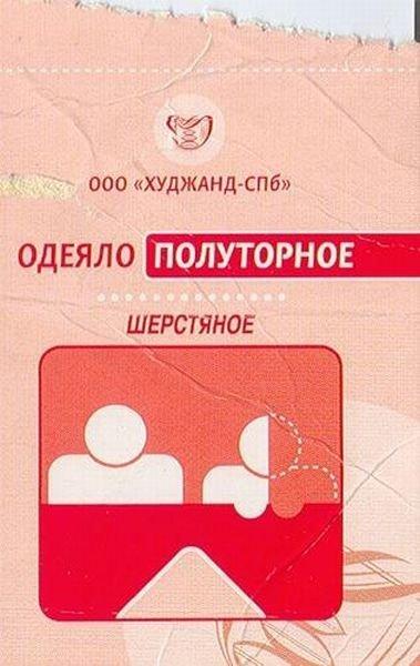 1364268424_254399_592808 (379x600, 43Kb)