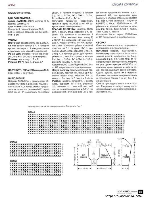 .э22 (507x700, 232Kb)