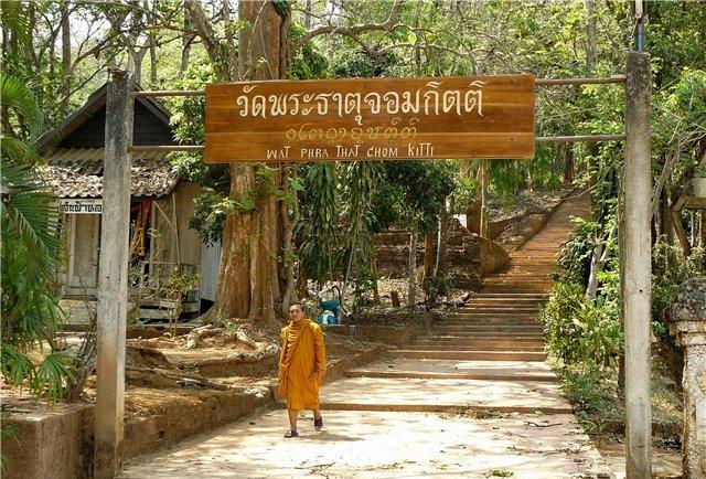 Таиланд (640x434, 118Kb)