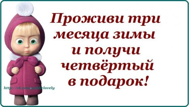 ))))))))))))))))) весна1 (604x343, 43Kb)