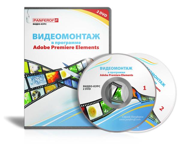 3663377_elementsnew600_1_ (600x510, 92Kb)