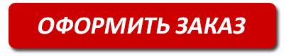 3663377_A_button_1_ (400x80, 21Kb)