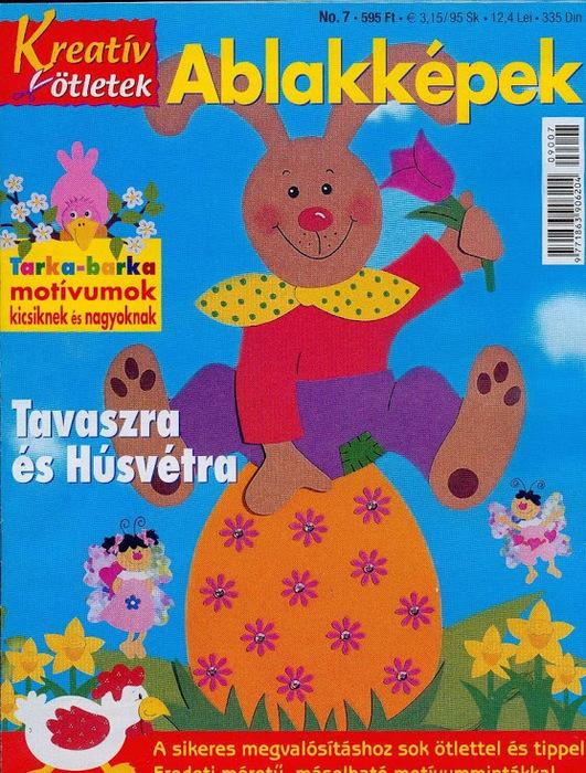 1364739456_Tavaszi_01_oblozhka_pasha_2 (531x700, 234Kb)