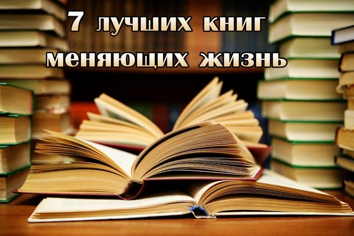 5218894_0_2_ (700x466, 230Kb)