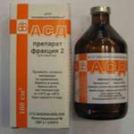 asd-fraktsiya-2-primenenie-dlya-cheloveka (150x150, 5Kb)