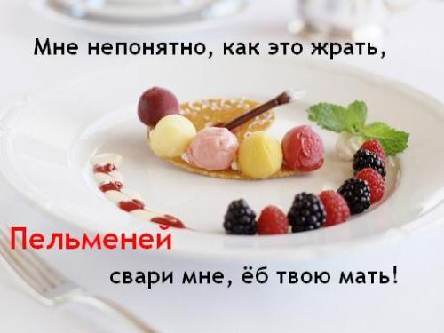 e23e225_019 (500x375, 54Kb)