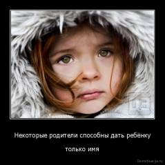 дети (239x239, 10Kb)
