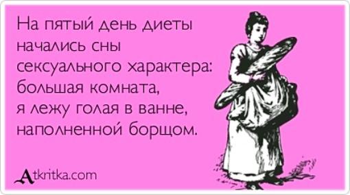 юмор humor-li.ru (510x284, 40Kb)