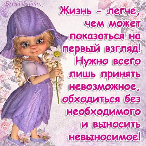 4077364_1a_RDgzH6JGV5M_1_ (500x500, 92Kb)