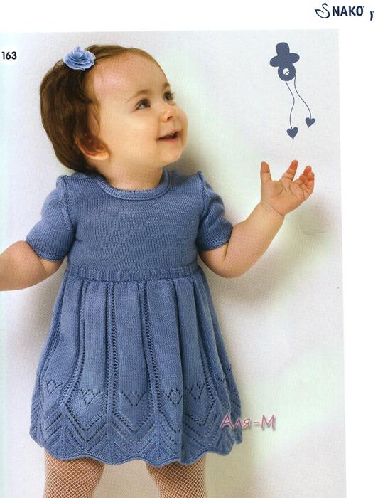 Платье девочке спицами ажур