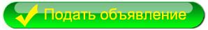 add2 (298x43, 10Kb)