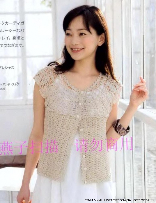 5038720_Lets_knit_series_NV80018_17_kr_4 (536x700, 223Kb)