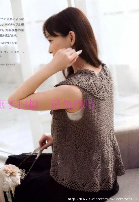 5038720_Lets_knit_series_NV80018_17_kr_17 (481x700, 211Kb)