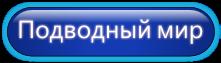 cooltext837578190 (221x63, 18Kb)