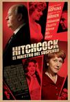 Превью kinopoisk_ru-Hitchcock-2033542 (478x700, 435Kb)