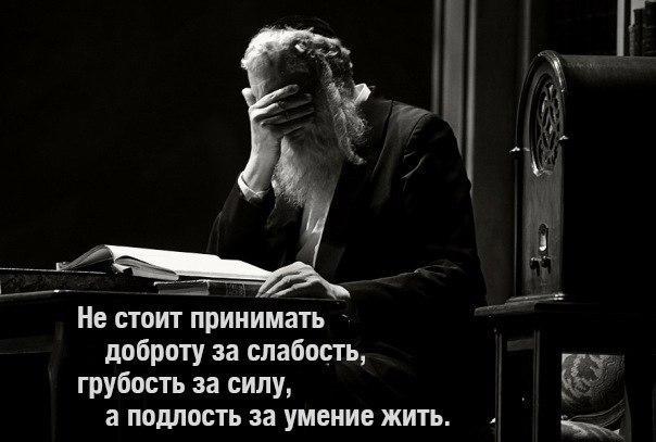 высказывания в картинках/3185107_ymnie_misli_v_kartinkah (604x407, 41Kb)