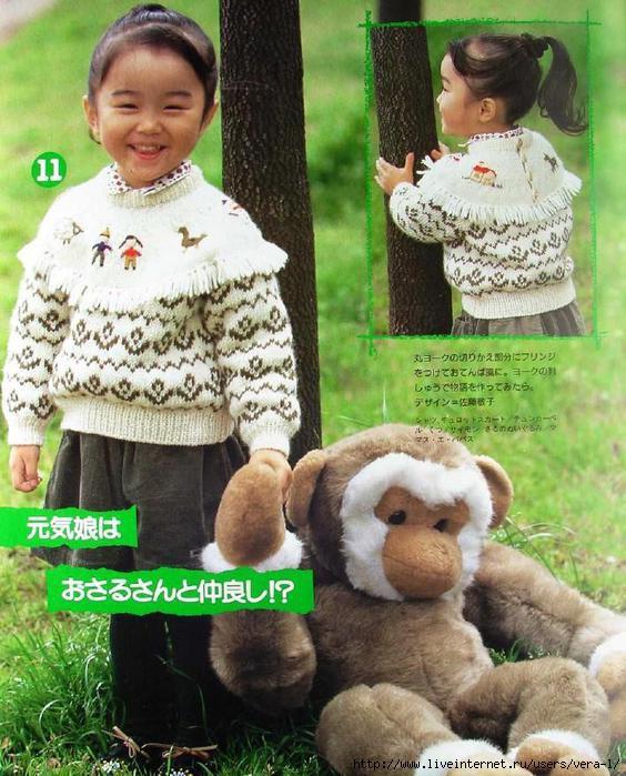 5038720_64_Ondori_Babys_9095_19 (564x700, 228Kb)