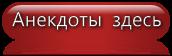 cooltext977765677 (172x56, 10Kb)