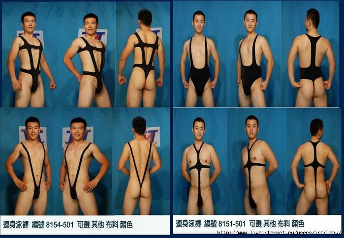 Сексуальный конкурс для мужчин