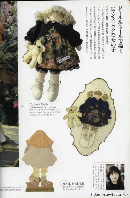 японский журнал с выкройками кукол (5) (422x640, 126Kb)