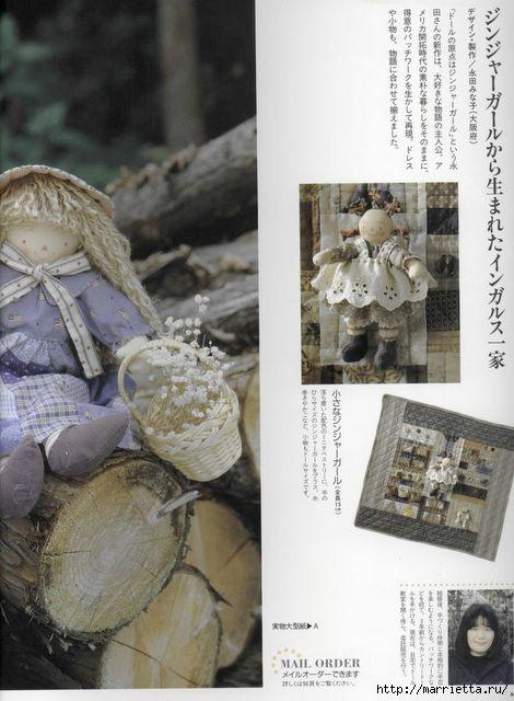 японский журнал с выкройками кукол (7) (470x640, 143Kb)