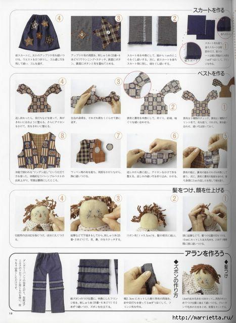 японский журнал с выкройками кукол (16) (467x640, 153Kb)