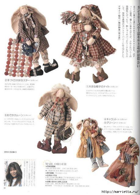 японский журнал с выкройками кукол (22) (459x640, 153Kb)