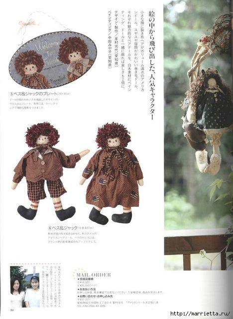 японский журнал с выкройками кукол (24) (468x640, 130Kb)