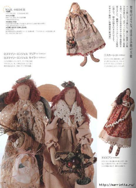 японский журнал с выкройками кукол (26) (463x640, 147Kb)