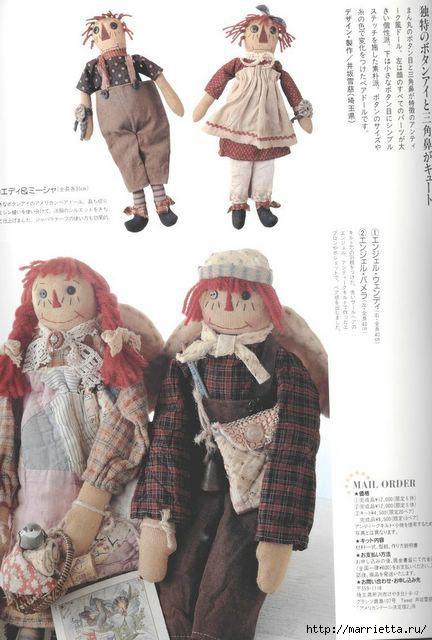 японский журнал с выкройками кукол (28) (432x640, 133Kb)