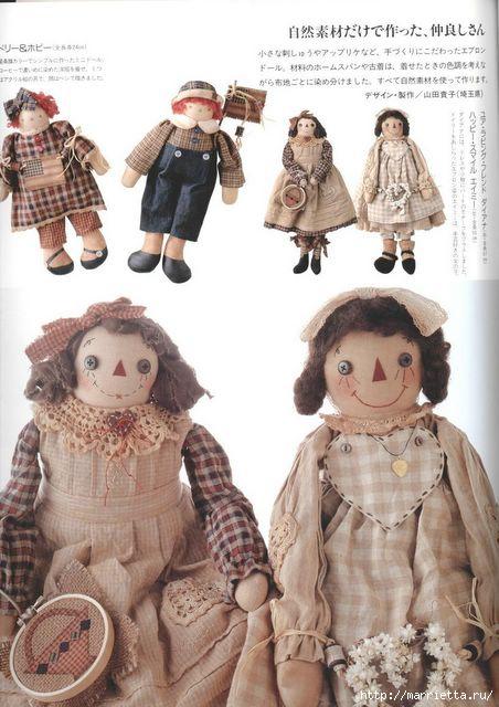 японский журнал с выкройками кукол (30) (452x640, 157Kb)
