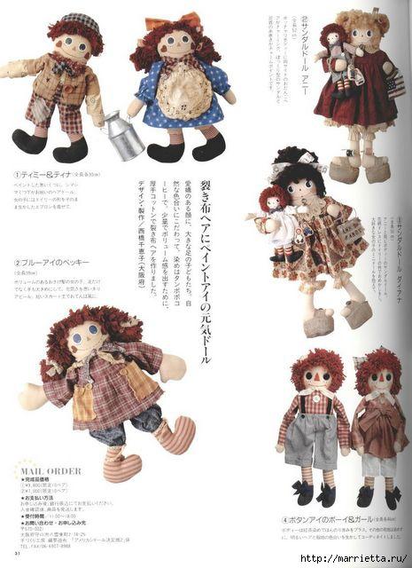 японский журнал с выкройками кукол (32) (465x640, 142Kb)