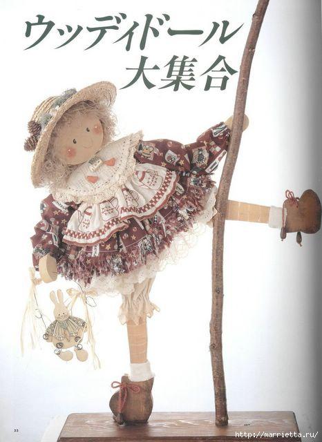 японский журнал с выкройками кукол (34) (466x640, 120Kb)