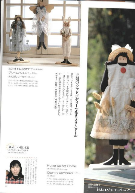японский журнал с выкройками кукол (36) (449x640, 120Kb)