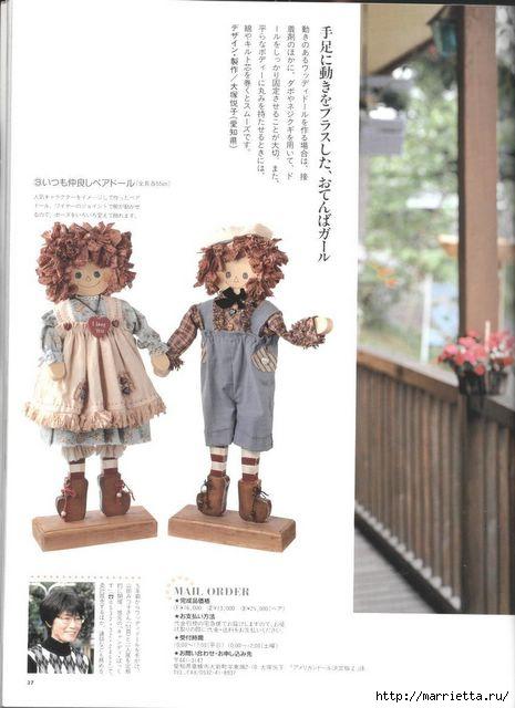 японский журнал с выкройками кукол (38) (465x640, 118Kb)