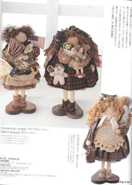 японский журнал с выкройками кукол (42) (455x640, 135Kb)