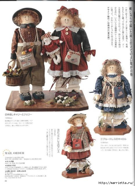 японский журнал с выкройками кукол (44) (465x640, 158Kb)