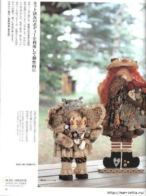 японский журнал с выкройками кукол (46) (476x640, 144Kb)