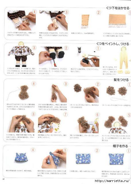 японский журнал с выкройками кукол (48) (456x640, 135Kb)