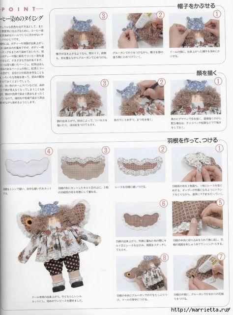 японский журнал с выкройками кукол (49) (474x640, 152Kb)