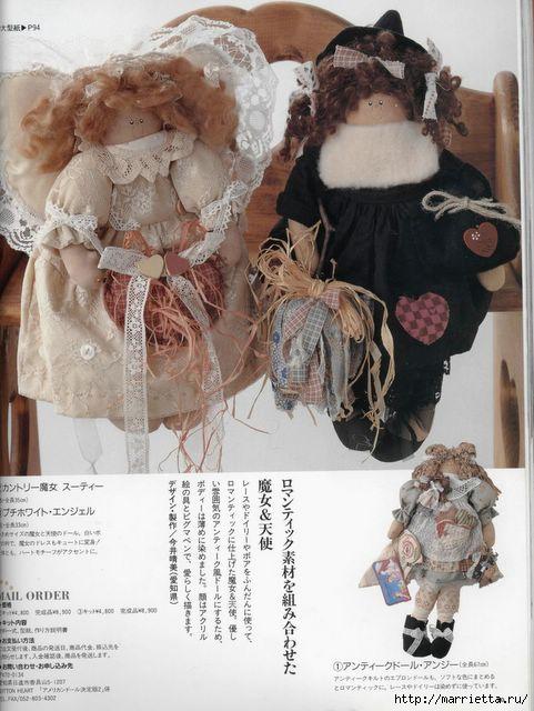японский журнал с выкройками кукол (50) (481x640, 161Kb)
