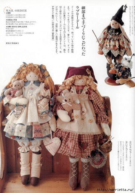 японский журнал с выкройками кукол (51) (449x640, 158Kb)