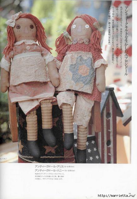 японский журнал с выкройками кукол (54) (440x640, 127Kb)