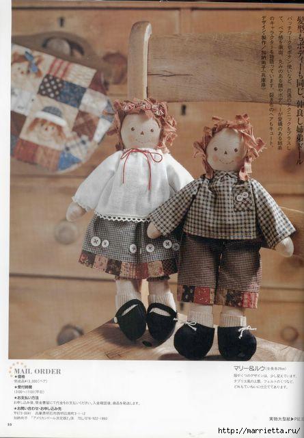 японский журнал с выкройками кукол (55) (445x640, 127Kb)