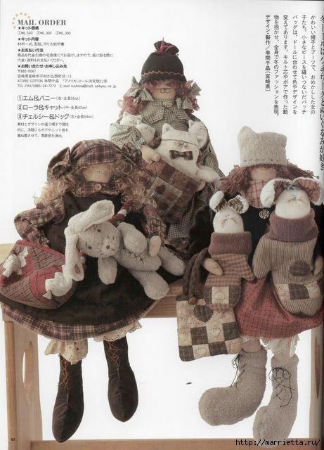 японский журнал с выкройками кукол (57) (461x640, 145Kb)