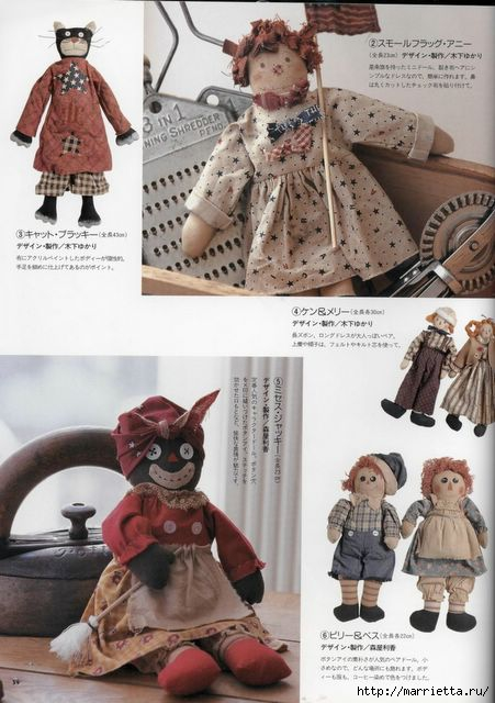 японский журнал с выкройками кукол (59) (451x640, 155Kb)